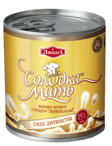 Sweetened and non-sweetened condensed milk