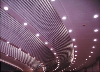 Metal Ceiling Boards