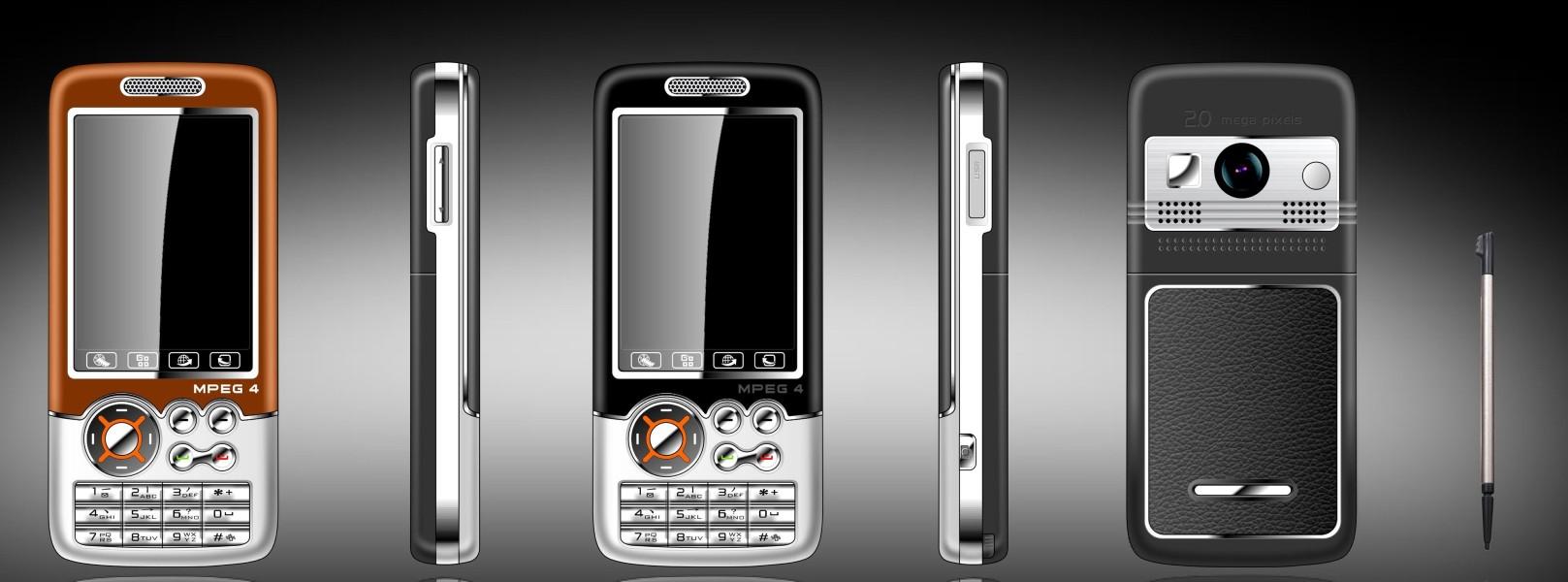 Cell Phone , v600