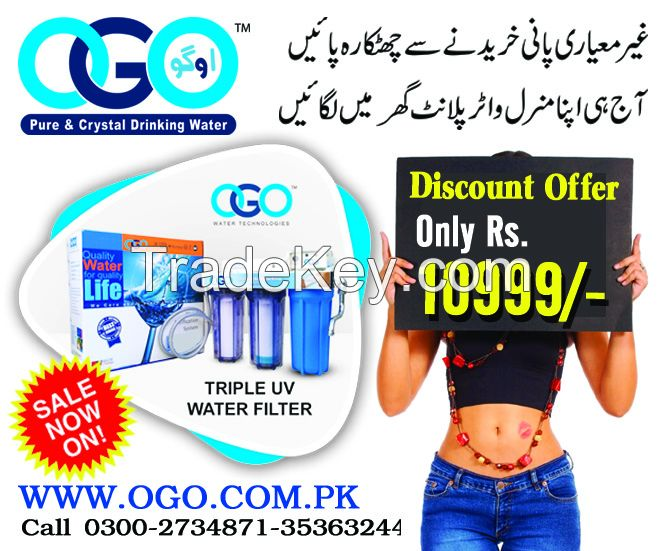 Buy Pakistani Ogo Water Technologies Online From Sims