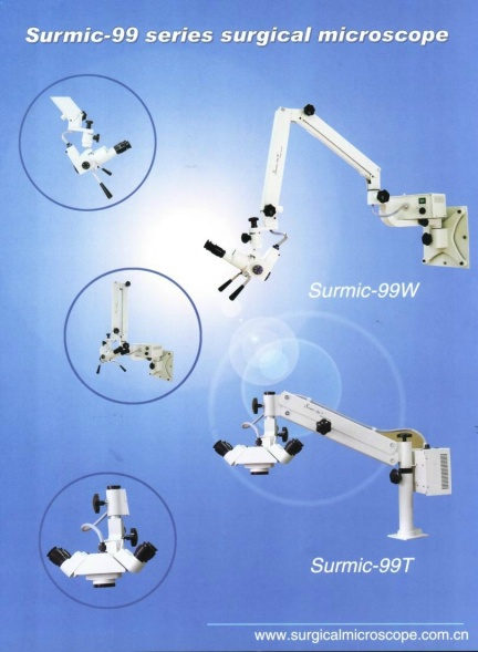 surgical microscope  colposcope