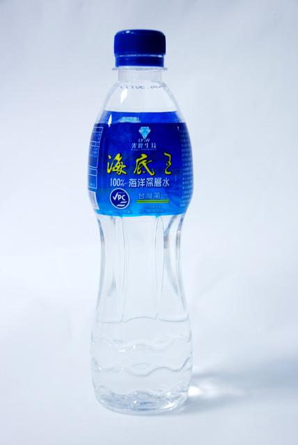 deep sea bottled water