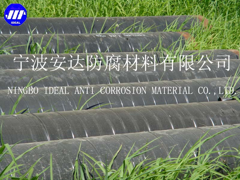 Oil Gas Water Pipe Wrap Tape for Steel Pipe Joint Repair