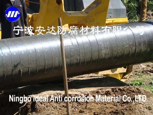 Polyethylene Film Anticorrosion Tape Anti corrosion Coating for Underground Steel Pipe Coating