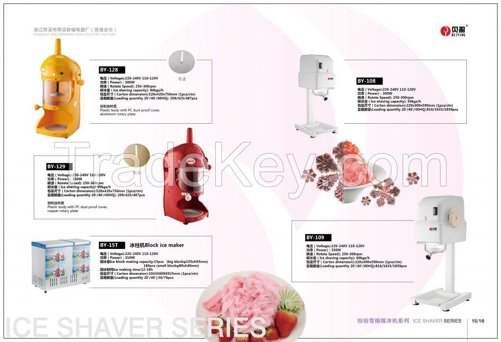 Ice Shaver Series