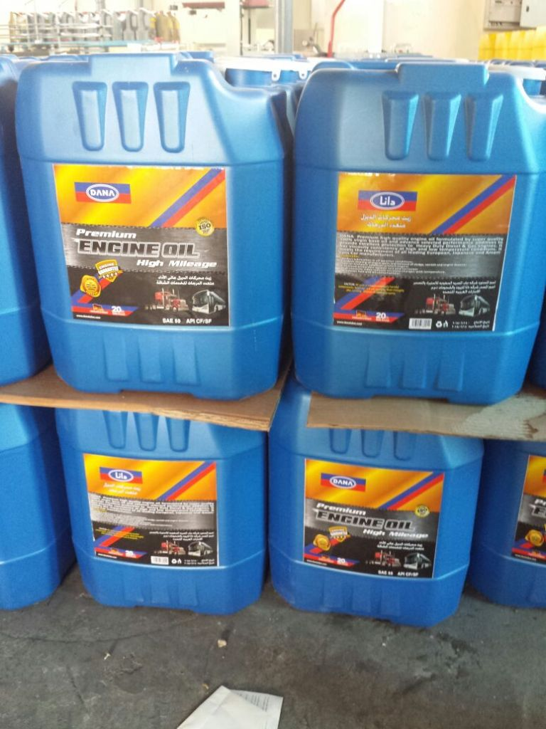 Fully Synthetic Gear Oil