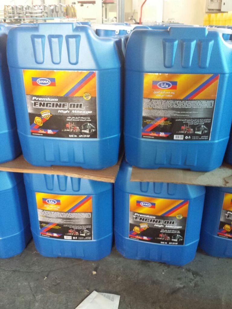 High Performance Gear Oil