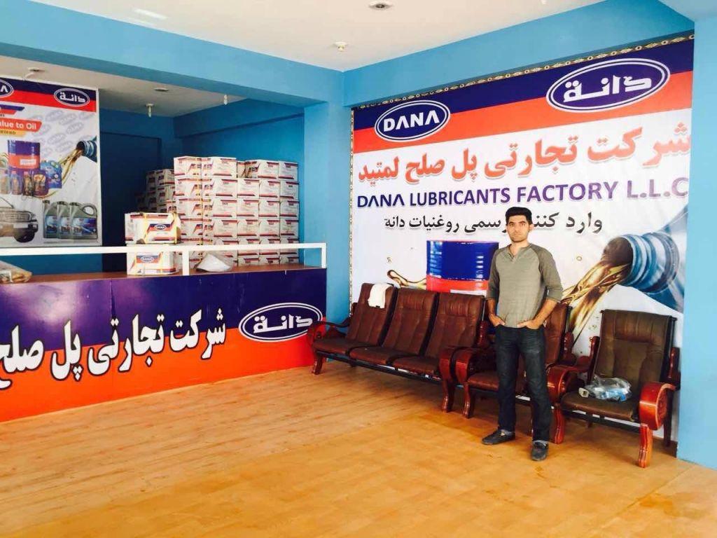 DANA Gear Oil , made in UAE for Algeria, Ghana, Kenya, Nigeria, Ivory Cost, Mali, Chad, Senegal, Togo