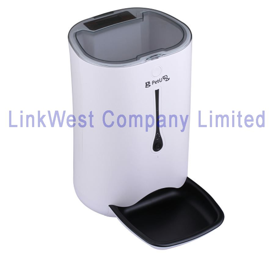 Electronic automatic dog, pet feeder