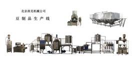 soymilk/tofu process product line