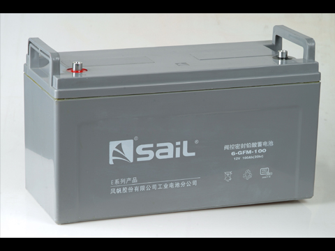 VRLA BATTERY(middle-size series)