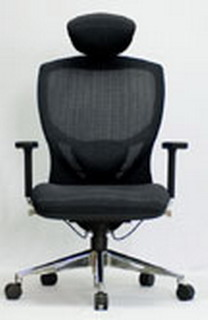 Multi-Function Mesh Chair