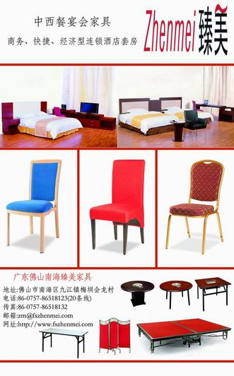hotel furniture banquet chair stacking table