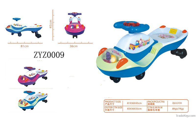 swing car with music and light, swing plasma car