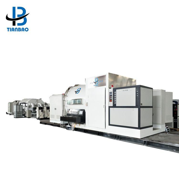 Vacuum BOPP film aluminum coating machines