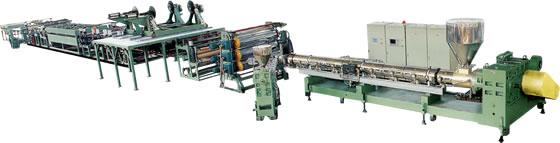 Aluminum Plastic Extrusion Machine
