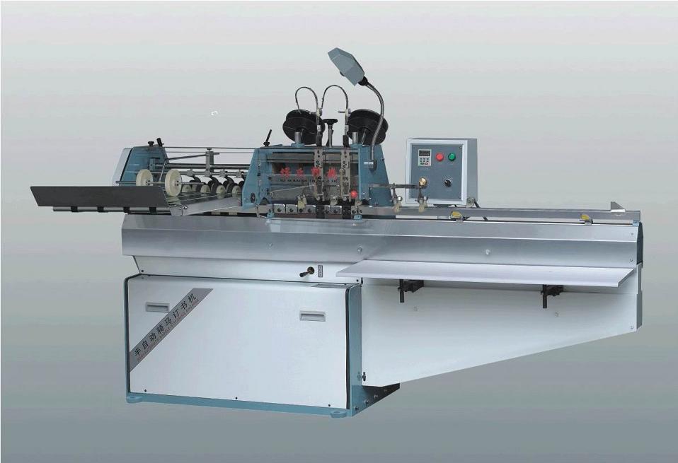 semi-automatic saddle binding machine