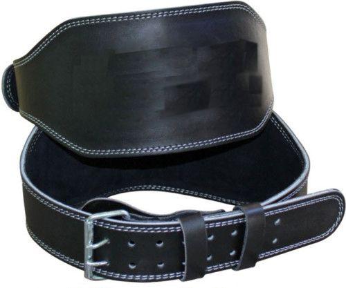Weightlifting Gym Belt