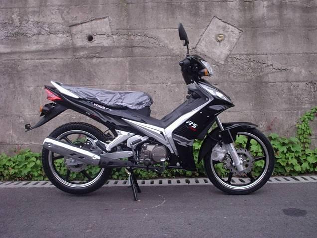 Cub Bike (YX125RS)