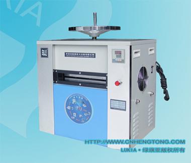 HT-C-1 PVC Card Laminator
