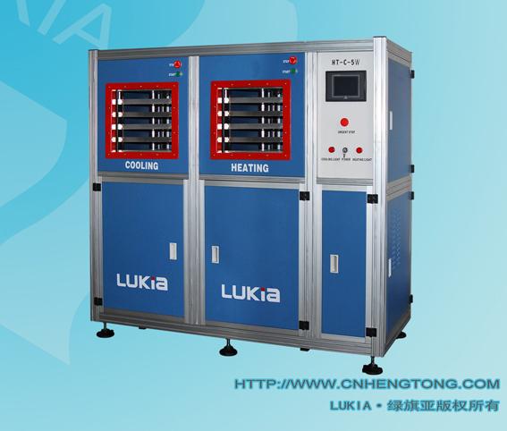 HT-C-5W3 Smart Card Laminating Machine