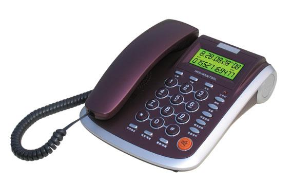 CID  telephone