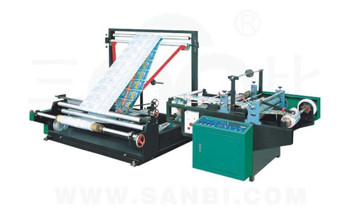 Middle Sealing Machine