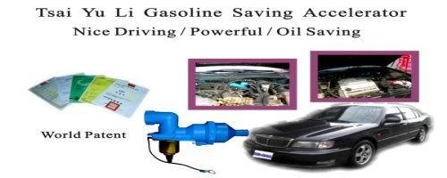 Tsai Yu Li Gasoline Saving Accel