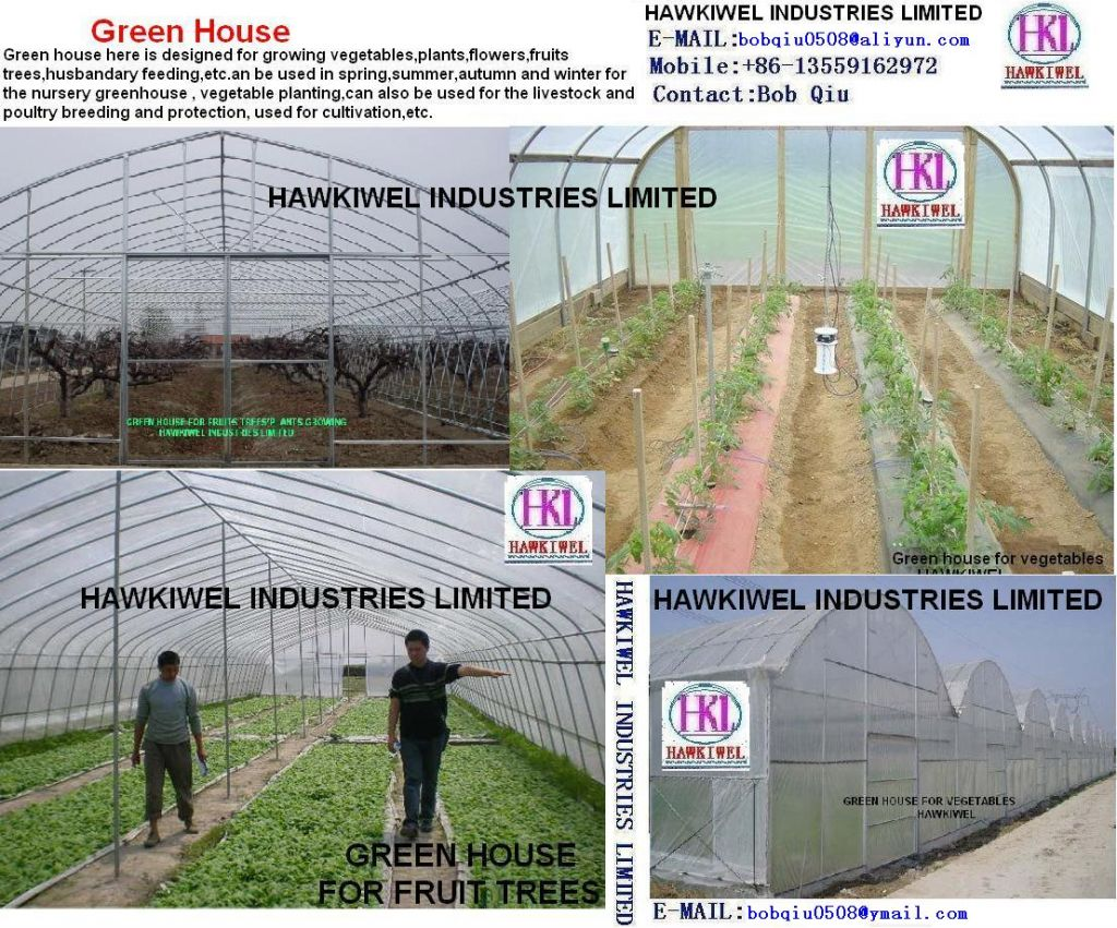 green house for vegetable/fruits trees