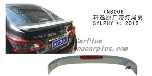 rear spoiler for Nissan Sylphy 2012