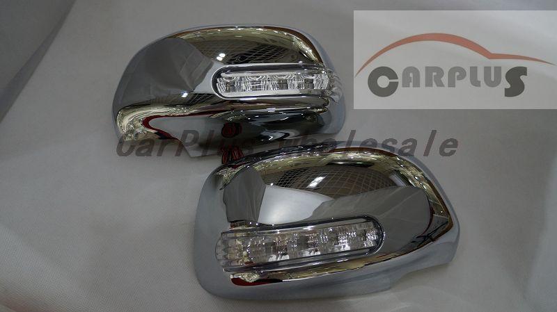 Chrome mirror cover for 2012 VIGO