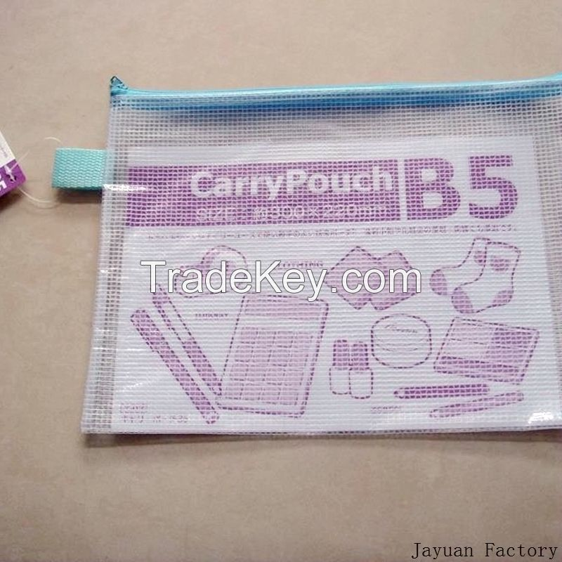 pvc zipper pencil bag grid bag mesh bag