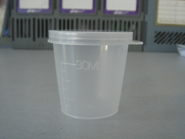 Medicine Cup With Lid (30ml)