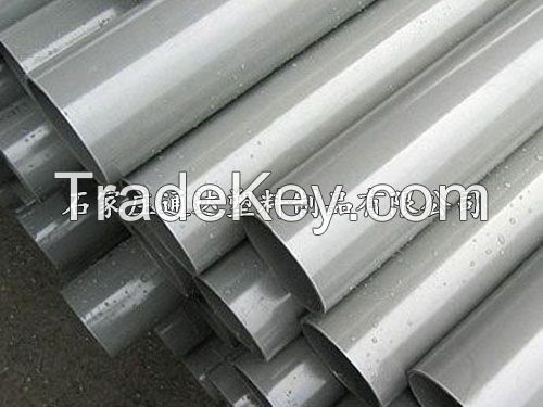 High quality PVC Pipe with price (factory)