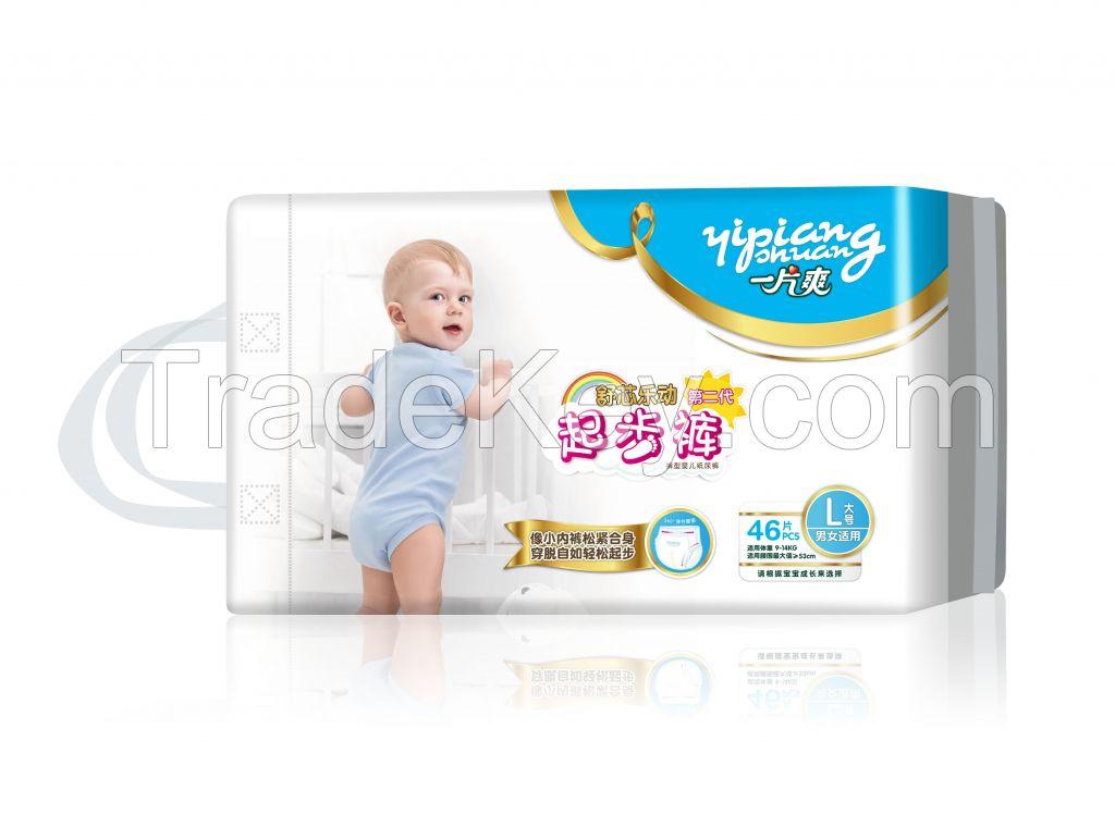 Yipianshuang Startup Baby Diapers
