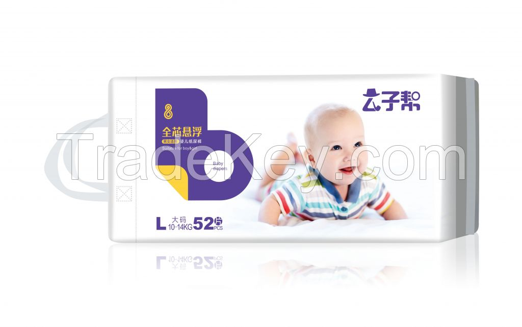 Gongzibang Baby Diapers