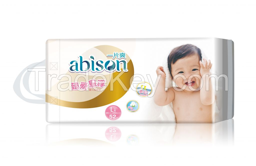Abison Baby Diapers