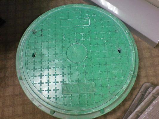 Fiberglass Manhole Cover
