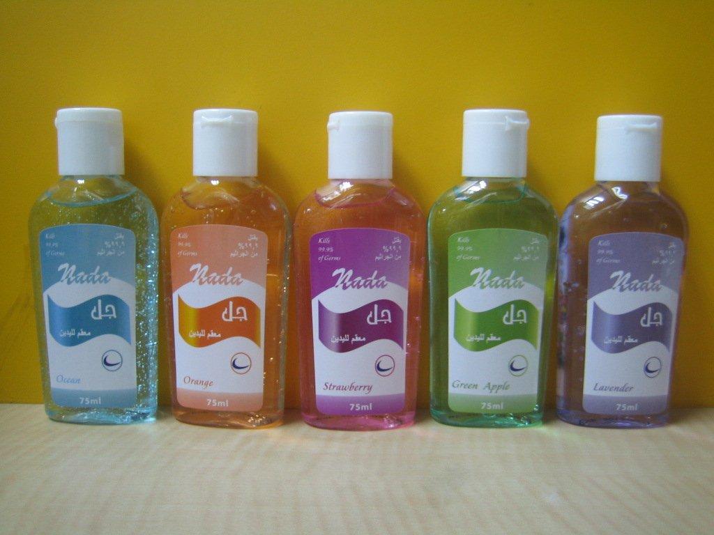 Natural Beauty Liquid Soap