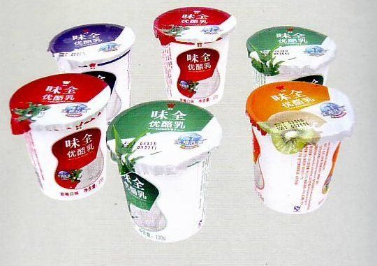 ROLL FILM FOR DAIRY PRODUCTS