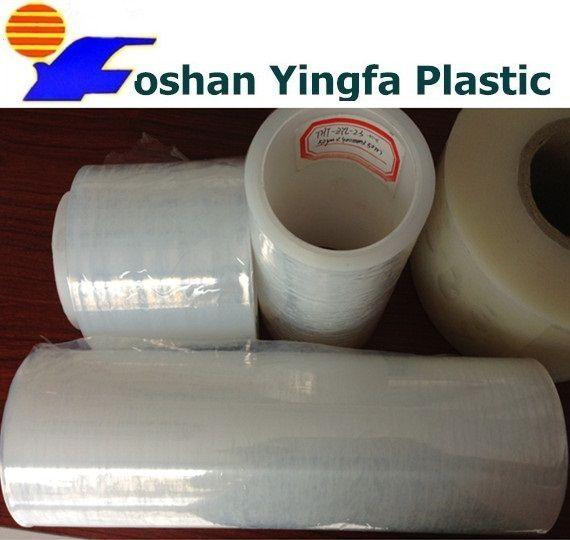 PVA water soluble film