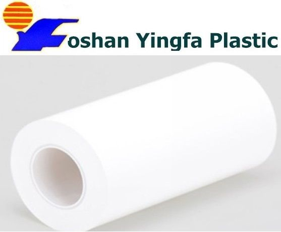 PVA water soluble film