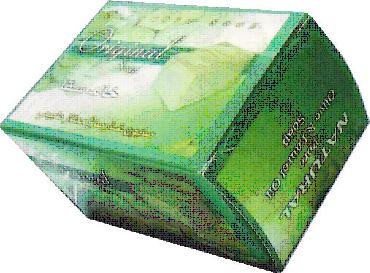 Aleppo Natural Soap
