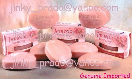 Jameela Soap