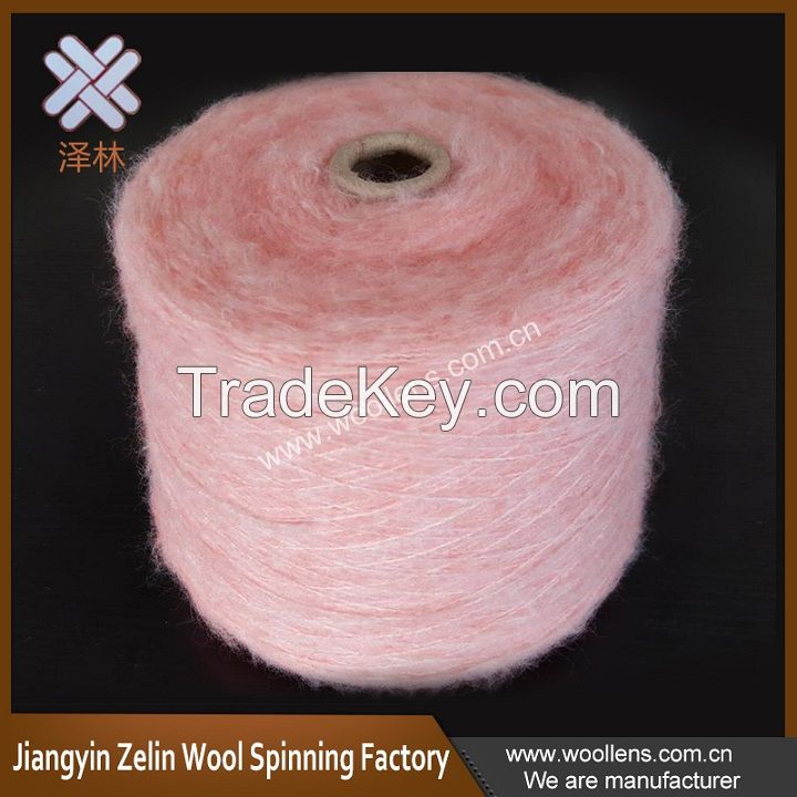 78%Acrylic 22%Wool fancy yarn