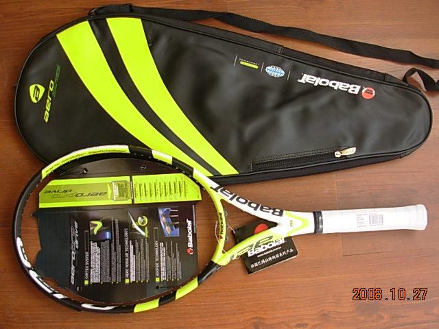 Babolat AeroPro Drive Cortex Racquets