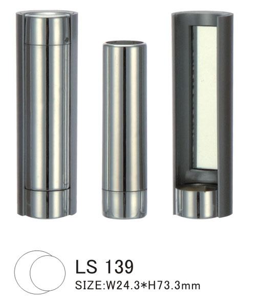 lip packaging