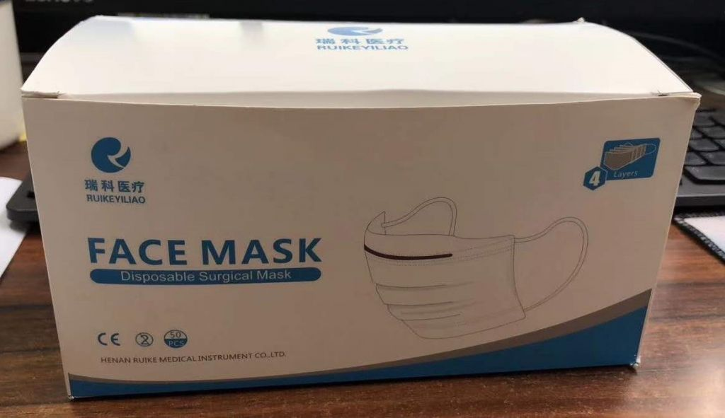 CE Certified Medical Surgical Disposable Face Mask
