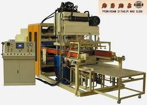 Auto Vacuum Thermoforming Machine