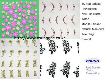3D Nail Sticker